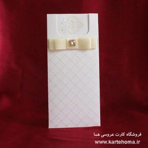 کارت عروسی کد 4633