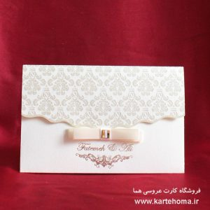 کارت عروسی کد 4648