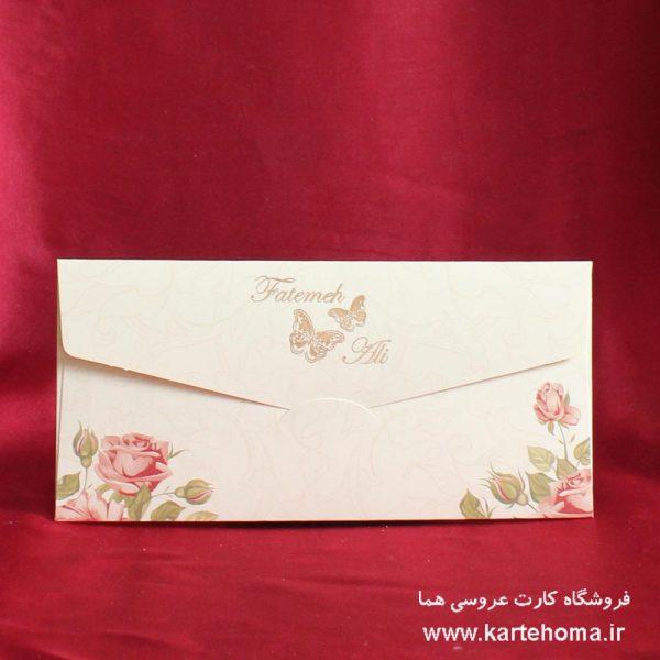 کارت عروسی کد 4660