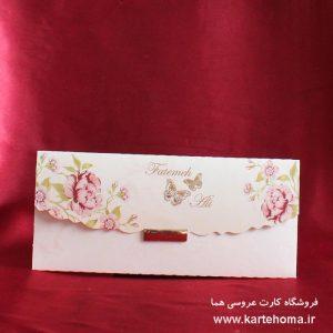 کارت عروسی کد 4700