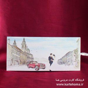 کارت عروسی کد 4785