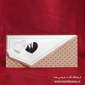کارت عروسی کد 4791