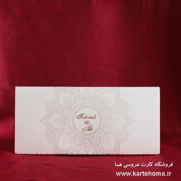 کارت عروسی کد 4794