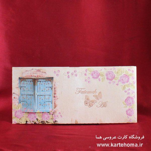 کارت عروسی کد 4796