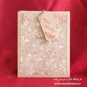 کارت عروسی کد 4820