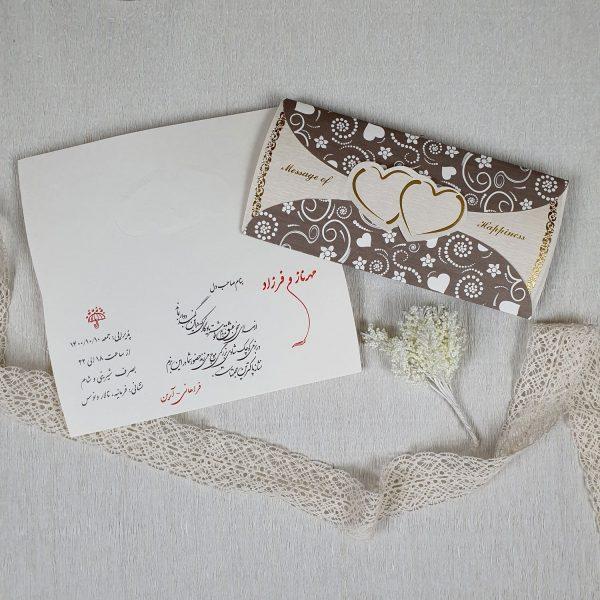 کارت و پاکت کارت عروسی کد 172