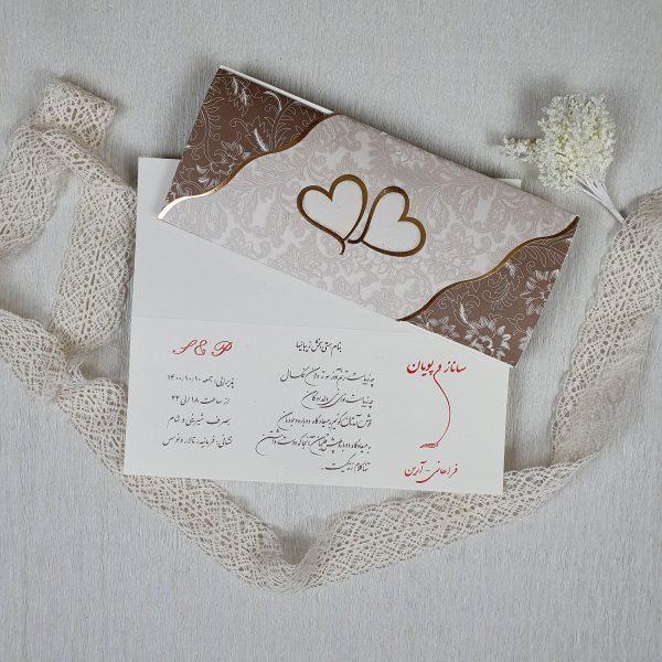 کارت و پاکت کارت عروسی کد 174