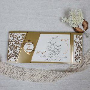 کارت عروسی کد 197