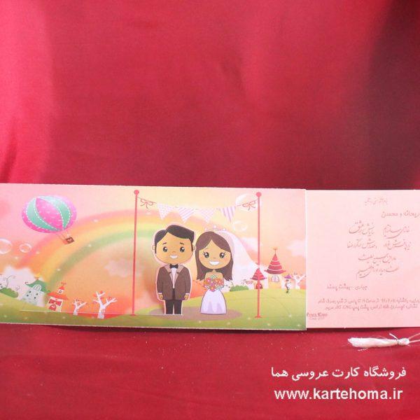 کارت عروسی فانتزی کد 2007