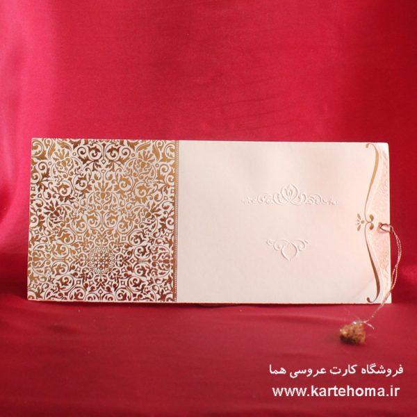 کارت عروسی کد 2009