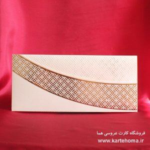 کارت عروسی کد 2010