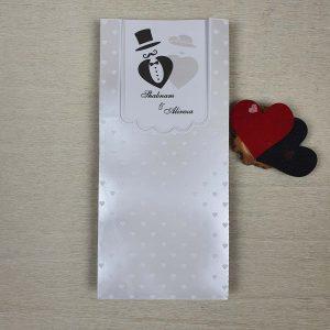 کارت عروسی فانتزی کد 2015