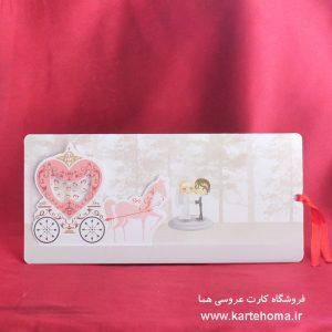 کارت عروسی کد 2486