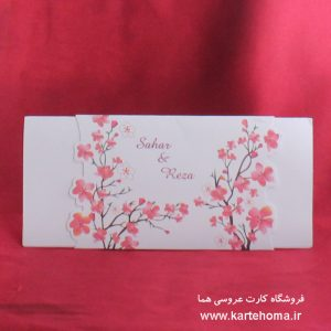 کارت عروسی کد 2490