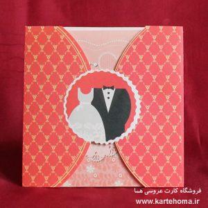 کارت عروسی کد 2023