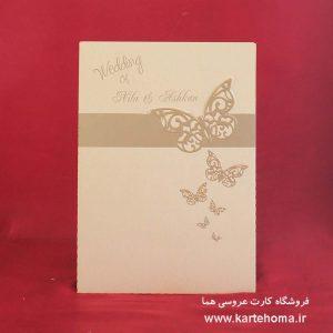کارت عروسی کد 3137