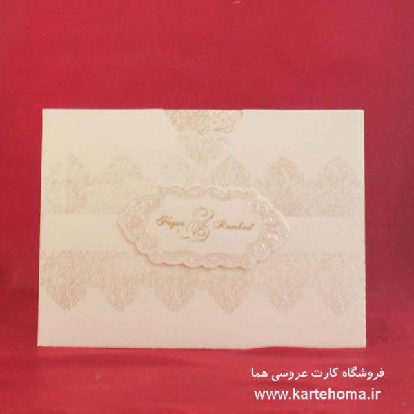 کارت عروسی کد 3144