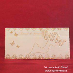 کارت عروسی کد 3221