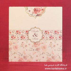 کارت عروسی کد 3225)