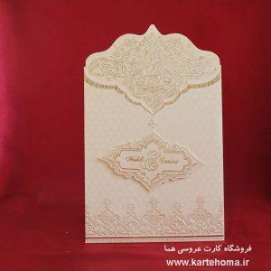 کارت عروسی کد 3228