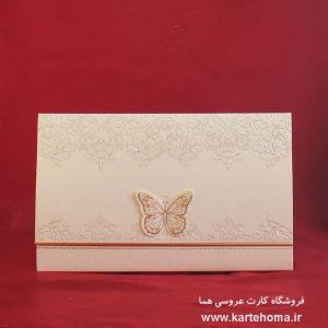 کارت عروسی کد 3322