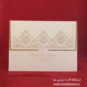 کارت عروسی کد 3340