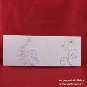 کارت عروسی کد 2381