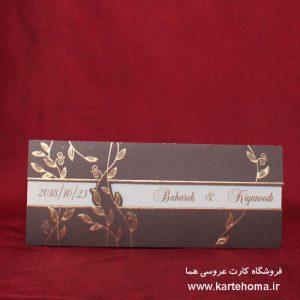 کارت عروسی کد 2423