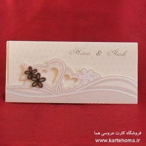 کارت عروسی کد 2446
