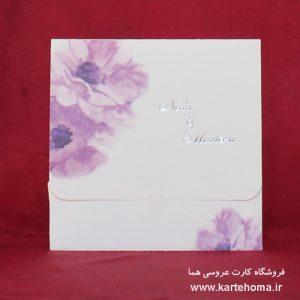کارت عروسی کد 2453