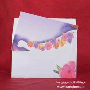 کارت عروسی کد 2464