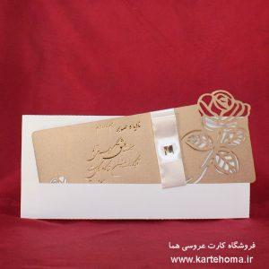 کارت عروسی کد 2470