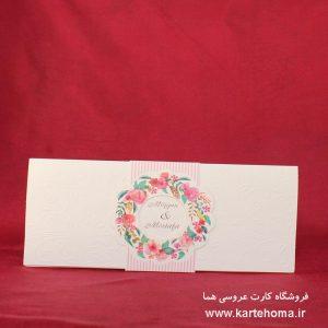 کارت عروسی کد 2491