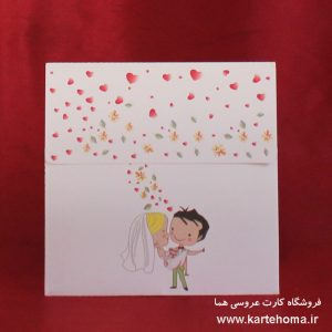 کارت عروسی کد 2497