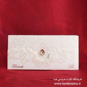 کارت عروسی کد 4678