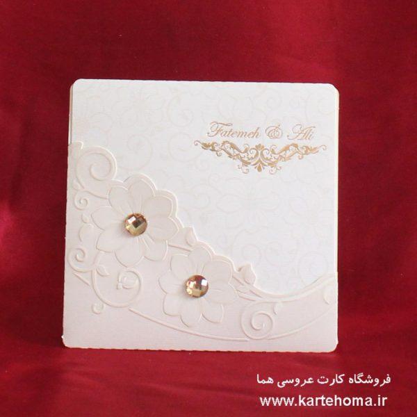 کارت عروسی کد 4731