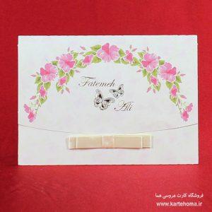 کارت عروسی کد 4763