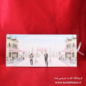 کارت عروسی کد 4784