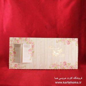 کارت عروسی کد 4798