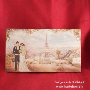 کارت عروسی کد 4812