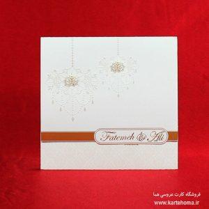 کارت عروسی کد 4813