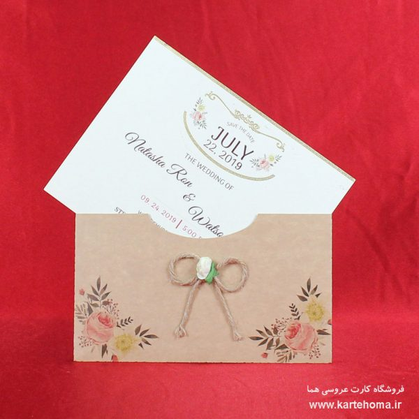 کارت عروسی کد 4818