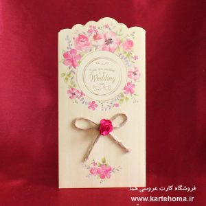کارت عروسی کد 4821