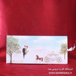 کارت عروسی کد 4762