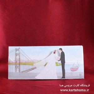 کارت عروسی کد 4768
