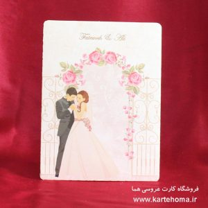 کارت عروسی کد 4781