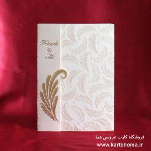 کارت عروسی کد 4792