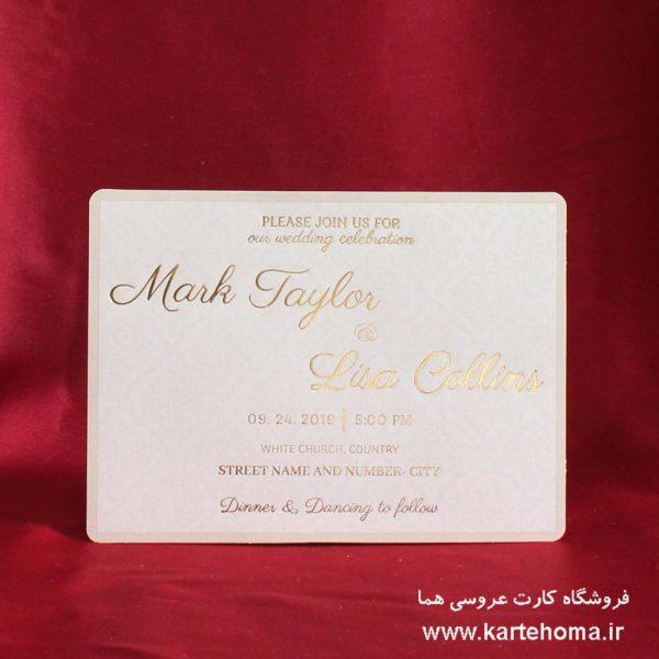 کارت عروسی کد 4822