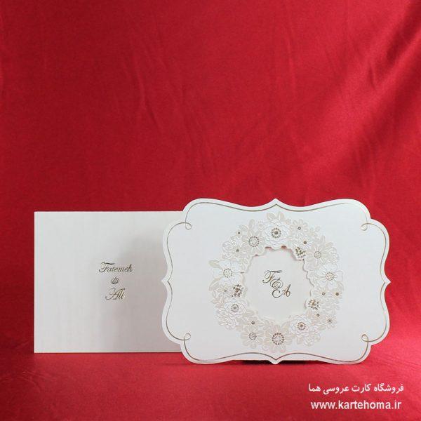کارت عروسی کد 4823