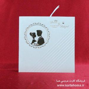 کارت عروسی فانتزی کد 001 برند ایندو (in2)